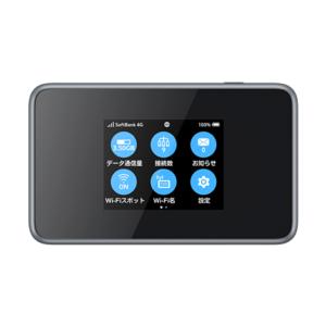 モバイルルーター・Pocket WiFi 803ZT