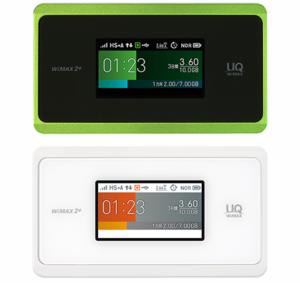 WiMAXモバイルルーターWX06