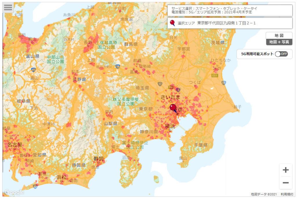 ドコモの5G対応エリアマップ