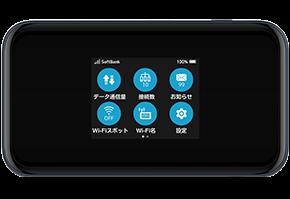 SoftBank・Pocket WiFi 5G A004ZT